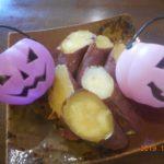 焼き芋と鈴カステラを作りました♪
