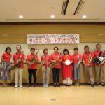 miwako&ファンタスティックアース コンサート